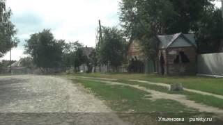 Ульяновка(Белопольский район, Сумская область, Украина http://foto-planeta.com/np/77510/ulyanovka.html., 2015-12-16T20:40:21.000Z)