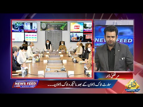 News Feed with Murtaza Dar - Thursday 26th November 2020