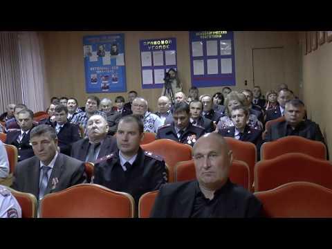 """Шумерля .09 11 17 г. МО МВД России """"Шумерлинский"""""""