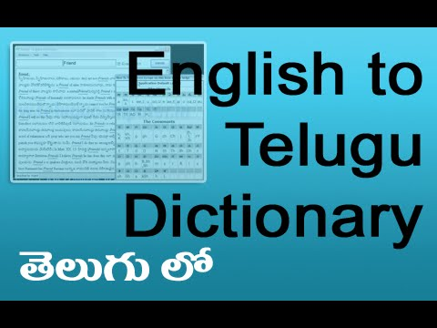 English to Telugu Dictionary - Learn Computer in Telugu