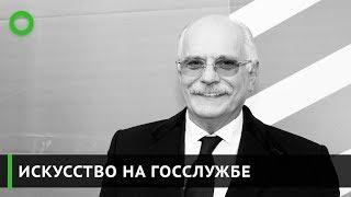 Возмущенный Михалков объяснил, как зарабатывает 1,5 миллиона в день