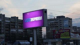 Светодиодный экран.  LED экран шаг пикселя 10мм(, 2015-09-26T14:13:14.000Z)