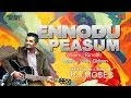 Ennodu Pesum Song By : Ps.R.J Moses