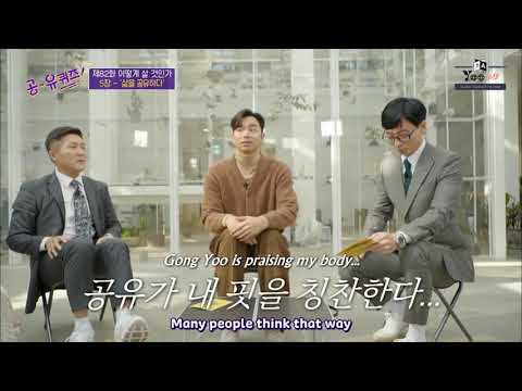 Download Gong Yoo talks about Lee Dong Wook as a real fox!! 🤣