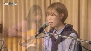 Gambar cover 안아 - Love Fool (Olivia Cover) (Live at SORISTREET)