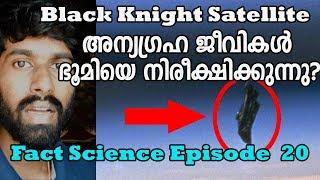 Black Knight Satellite Malayalam Explained Fact Science EP 20