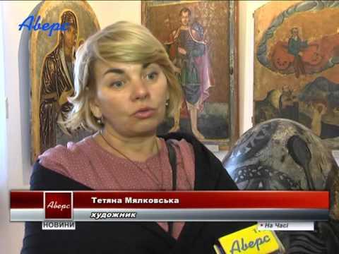 Писанка зЛуцька прикрасить Софіївську площу