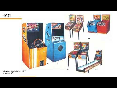 Игровые автоматы 20 копеек
