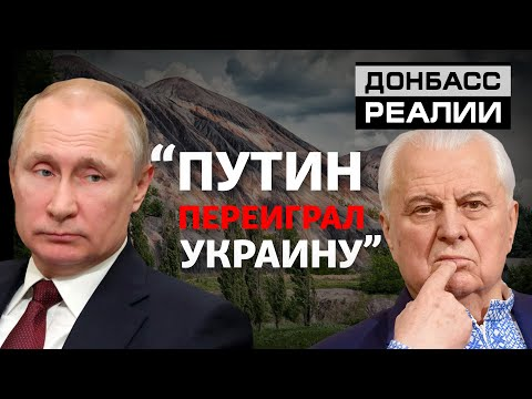 Россия шантажирует Украину