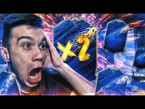 ¡ME SALEN 2 TOTY EN LA ÚLTIMA HORA! *INCREÍBLE* - FIFA 20