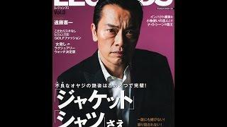 キャンディーおじさんこと遠藤憲一さんのかっこいい画像集。ドラマ、C...