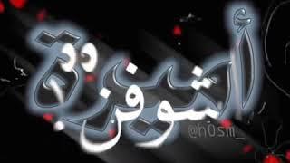 تصميم اسم أميرة شاشه سوداء 🏯