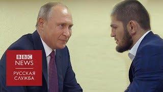 Путин поздравил Хабиба с победой над Макгрегором: 'Если мы прыгнем, то мало не покажется'