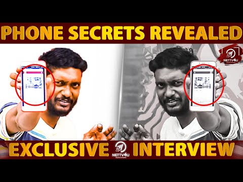 What's On My Phone With Hari Krishnan | Exclusive Interview
