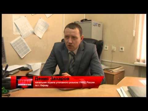 KIA автосалон, КИА в Кирове - официальный дилер Автомотор