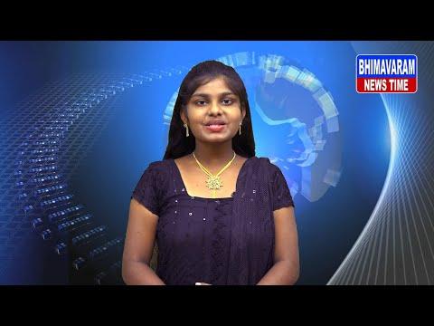 Bhimavaram News Time Bulten || 13-10-2020