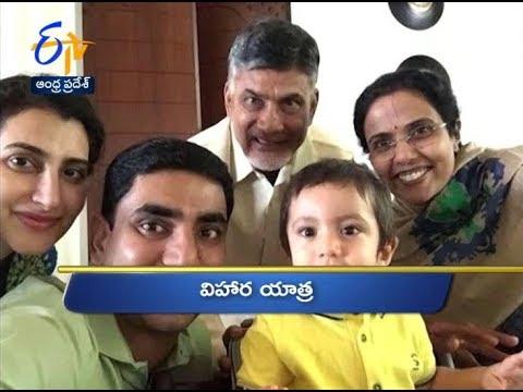 Andhra Pradesh | 15th December 2017 | Ghantaravam 11 AM News Headlines