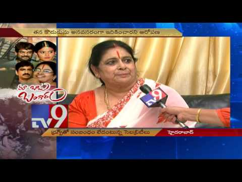 Ravi Teja being framed in Drugs scandal - Mother Rajyalakshmi - TV9