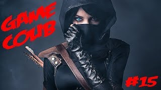 Game COUB #15 - игровые приколы / моменты / twitchru / funny fail / fails / twitch