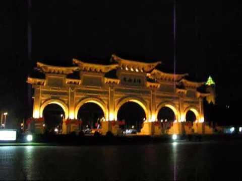 Going Terminal Taipei: Chiang Kai-Shek Memorial Hall