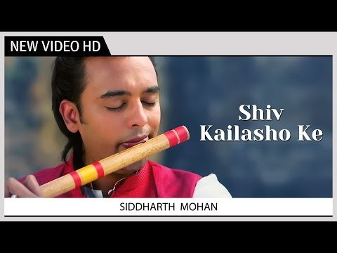 Shiv Kailasho Ke | Shiv Bhajan | Siddharth Mohan | Devotional Video
