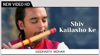 Download Shiv Kailasho Ke | Shiv Bhajan | Siddharth Mohan | Devotional Video Mp3