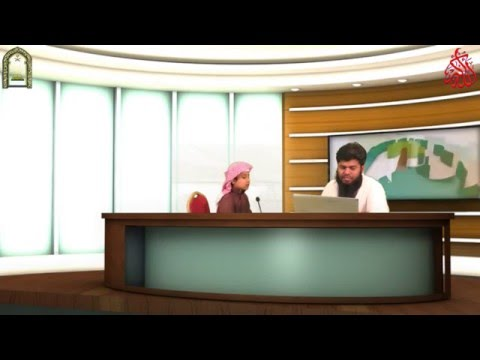 Al Yaqeen Umm'l Hamam Islamic Center