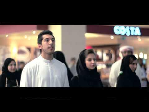 Arabian Center Flash Mob