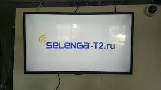 Налаштування IPTV на цифровий приставці SELENGA Т71D