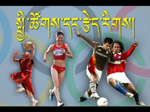 Sports and Tibetan Society