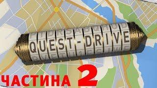 Skoda Karoq Quest-Drive