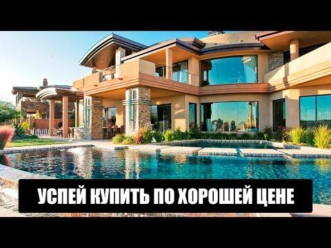 Купить дом в Казани. Дом в г. Казань купить без посредников, недорого. Цена