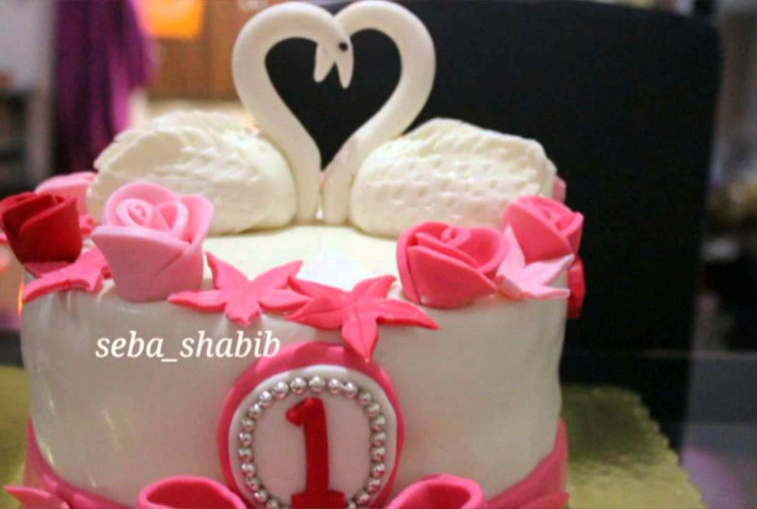 Cake Happy First Anniversary Youtube