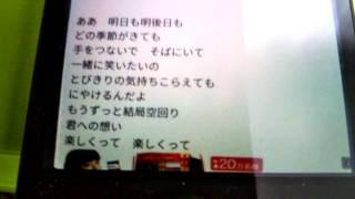 井上苑子さんの歌が大好き。
