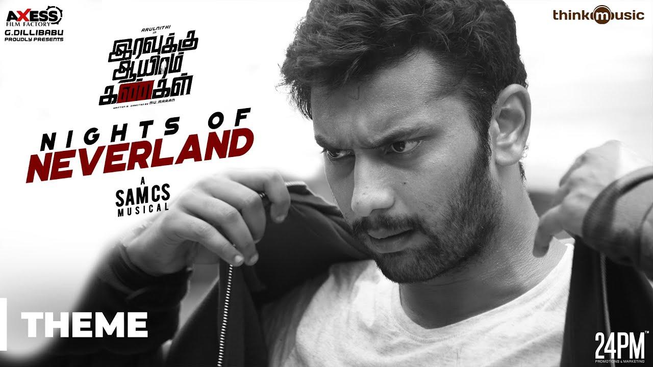 Iravukku Aayiram Kangal | Nights Of Neverland | Arulnithi, Ajmal, Mahima Nambiar | Sam C S