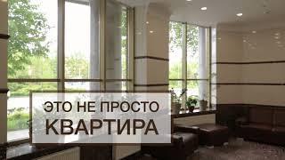 видео ЖК Розмарин - официальный сайт ????,  цены от застройщика, квартиры в новостройке