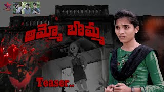 AMMO BOMMA || TEASER || COMEDY VIDEO || 5STAR LAXMI || SRIKANTH || VENKY || MD #5STARCHANNEL