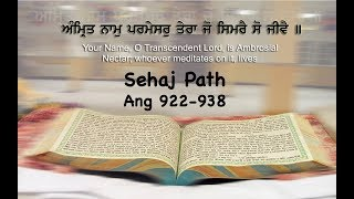 Guru Granth Shaib Ji's Full Path Ang (923-938)