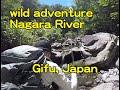 源流イワナ釣り Wild Adventure Fishing in Gifu、Japan の動画、YouTube動画。