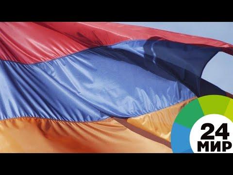 Минфин Армении оценил влияние протестов на экономику страны - МИР 24