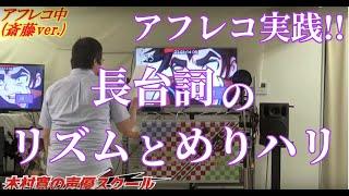 木村寛の声優スクール ①現役のアニメ監督が講師!だから、現場が学べる...