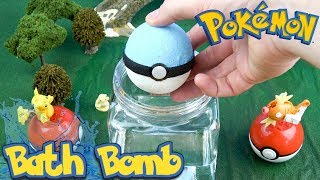 Pokemon Surprise Toys, 3 bath bombs