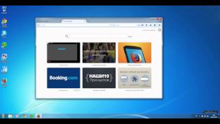 Браузер Mozilla Firefox - обзор интерфейса