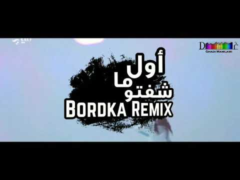 Awwal Ma Cheftou [Bordka Remix] (Music Video) – Hiba Tawaji   (أول ما شفتو – هبة طوجي (بوردكا ريمكس