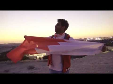 Bahrain National Day video tribute 2017