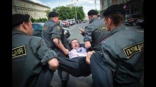 видео Москва - какой регион?