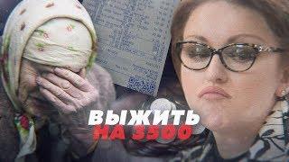 ШОК! ДЕПУТАТ ЖИВЕТ НА 3500 РУБЛЕЙ В МЕСЯЦ // Алексей Казаков