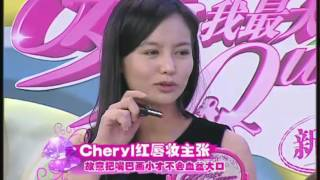 Lady First SG EP8 - ZA Thumbnail
