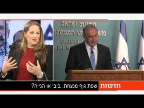 ynet נתניהו מול הנייה מי ניצח בשפת הגוף חדשות