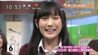 NMB48/AKB48 兼任.